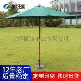 中柱庭院伞、户外遮阳伞、上海庭院伞生产工厂