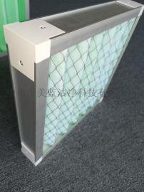 G1G2G3G4初效空气过滤器厂家定制