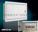 照明低壓配電箱xrm101-04