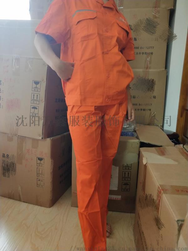 CVC面料70%棉30%滌的面料工作服 半袖勞保服