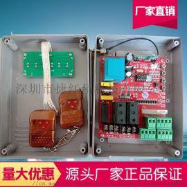 Q1道闸控制器485通讯道闸板 道闸控制器直销厂家