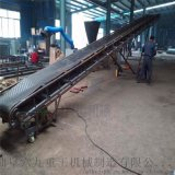 亳州市有机肥料装车输送机 移动式槽型运送机Lj8