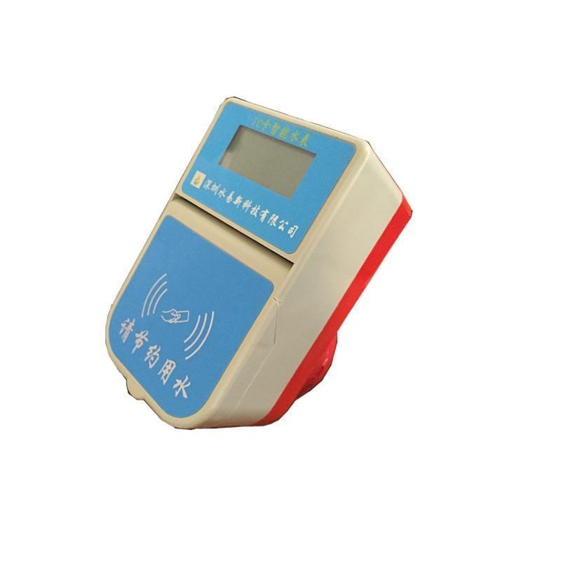 雲水控機 藍牙連接微信小程式水控機