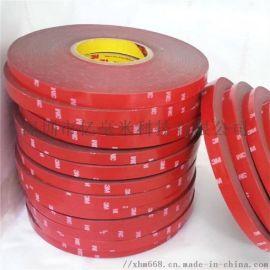五金件3M4229PVHB泡棉背胶分切成型