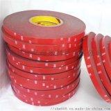 五金件3M4229PVHB泡棉背膠分切成型