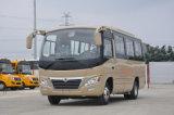 东风新款19座中型通勤车接送员工上下班