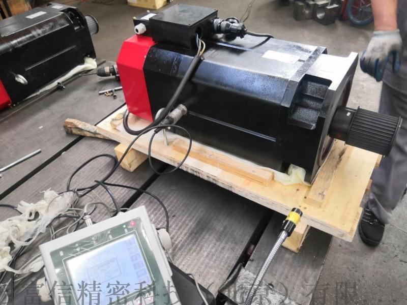 宿迁电机动平衡仪 台湾宏富信进口便携式动平衡仪