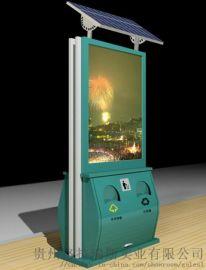 定制太阳能垃圾箱 户外广告滚动灯箱 立式灯箱
