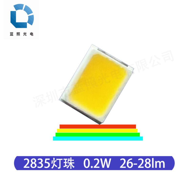 led2835貼片燈珠0.2W白光26-28lm