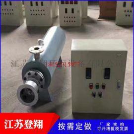 防爆风道加热器 风管道加热器罐 空气管道加热器气体