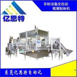 非标定制贴标检测设备机,全自动组装检测生产线