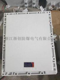 防爆接线箱,BJX58隔爆型防爆接线箱