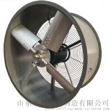 山东生产冷却塔配套专用轴流风机型号齐全
