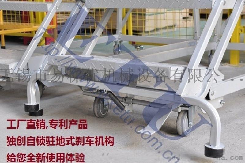 江苏具有口碑的移动梯供应商是哪家 RL型通用型移动登高梯 专利技术,全新体验