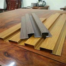 屋檐氟碳长城板 横梁凹凸长城板 长条铝合金板
