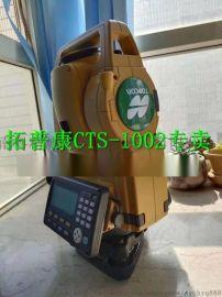 日本拓普康GTS-1002全站仪 TOPCON
