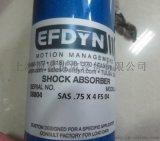 EFDYN吸振器EFDYN气缸