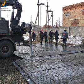 PE临时道路垫板养殖场PE防滑板防滑铺路垫板工厂