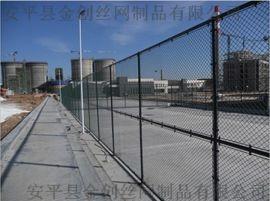 护栏网,球场护栏,公路护栏网,体育场围网