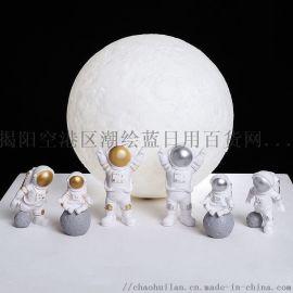 创意宇航员三件套小摆件桌面太空人布置家居装饰摆设品