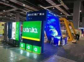 黄岛区卡布灯箱产地直销 哪里有LED灯箱加工定制
