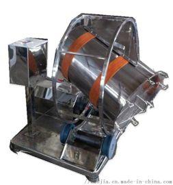 桶式预混合机 高效混合机