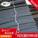 廠家生產混凝土工程用聚乙烯閉孔泡沫板