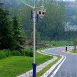 太陽能遠程監控杆監測系統