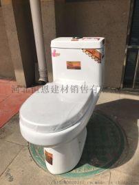 工程卫浴-工程坐便器-工程马桶-工程卫浴厂家批发