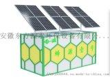 純太陽能地上式污水處理設備,出水一級A,蜂源壹號