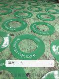 鋼捲包裝材料塑料端護板側護板保護板