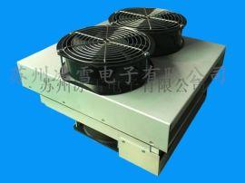 致冷系统FF-500W含温控