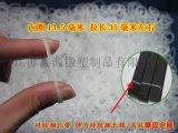 工業耗材 硅膠捆扎帶 彈力硅膠固定環 環保硅膠圈 高抗撕固定圈