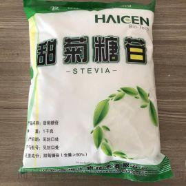 国内优质食品级甜菊糖苷