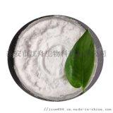 肉桂酸CAS号140-10-3食用香料