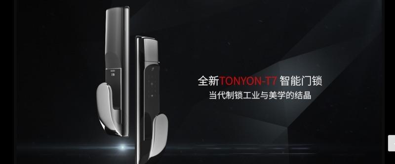 深圳电子产品三维动画制作生产工艺流程动画哪家强