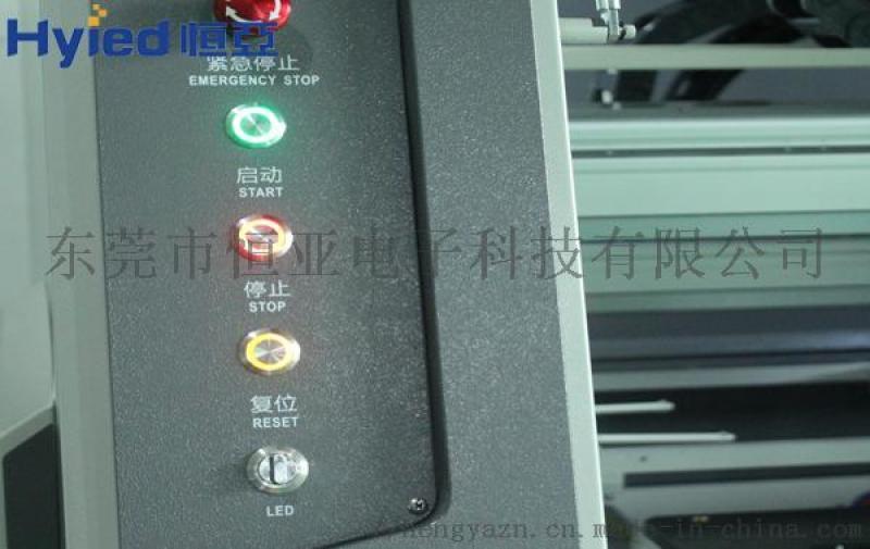 恒亚舟山井字型分板机_微应力厂家_质量保证