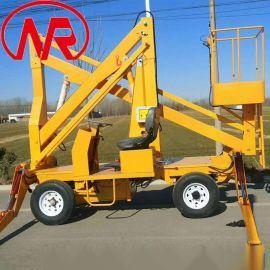 曲臂式液压升降平台 车载折臂升降机 移动式曲臂机