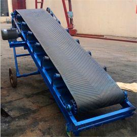 胶带运输机 凹型带式输送机 六九重工 升降可调节皮