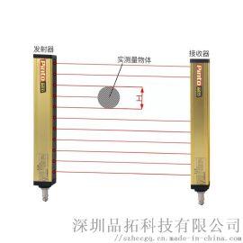 红外线检测光栅的应用 物体跟踪检测 位置跟踪光幕