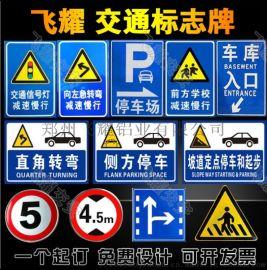 规模较大的交通标志牌厂家公路交通标志安装要求