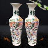 景德鎮陶瓷大花瓶擺件