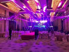 号外:上海灯光音响租赁公司上海舞台设备租赁公司
