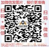 深圳电力设备发电机组运输整车包车物流收费标准