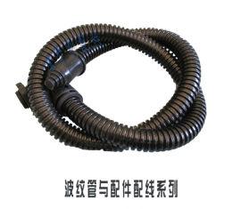 黑色开口塑料软管波纹管
