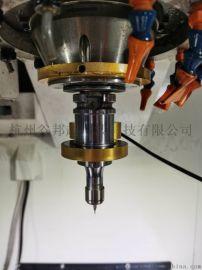 20KHz非接触式超声波铣削钻孔研磨辅助加工设备