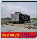 厂家直销 闭式冷却塔 闭式循环冷却塔 大型玻璃钢圆形冷却塔