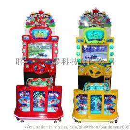新款英伦迷你儿童游戏机投币游艺机射击游乐设备电玩疯狂赛车射水场地必备