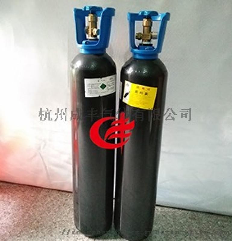 深度冷冻剂氮气杭州高纯氮气充换气保护气