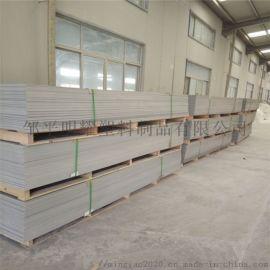 PVC塑料板厂家 PVC硬板 PVC水箱加工